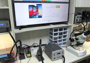 تعمیرات تخصصی موبایل علاءالدین