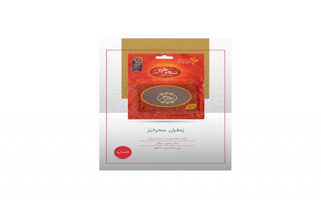 تخفیف ویژه زعفران سرگل سحرخیز وزن 4.6 گرم